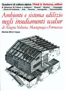 libri/priuliverlucca11.jpg